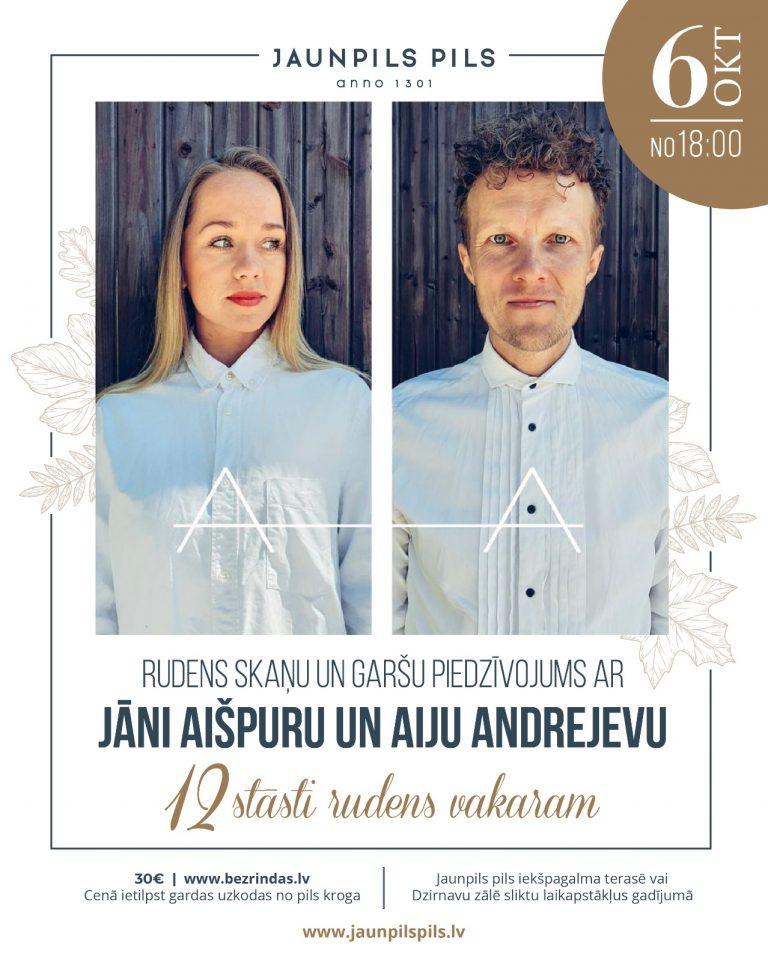 Janis Aizspurs and Aija Andrejeva